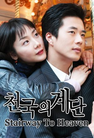 Drama Korea Stairway To Heaven Subtitle Indonesia [Episode 1 - 20 : Complete]
