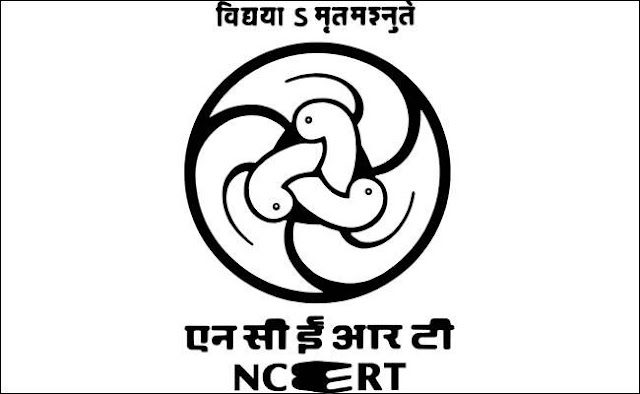 ncert-recruitment-2016