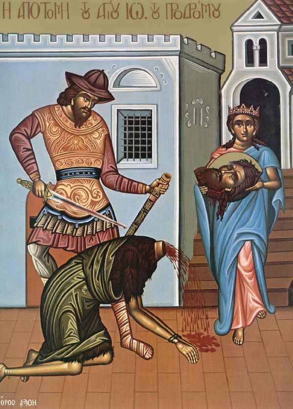 Η αποτομή της κεφαλής του Τιμίου Προδρόμου και Βαπτιστή Ιωάννη