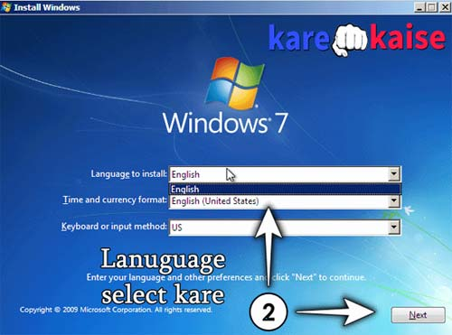 language-select-kare