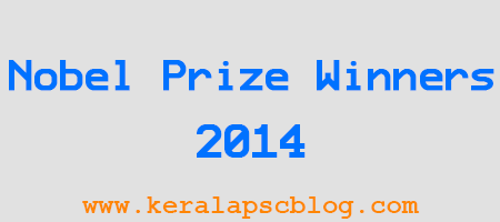 Complete List of Nobel Prize Winners 2014 PDF File