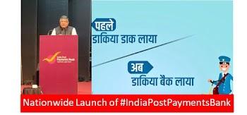 IPPB के उद्घाटन के बाद PM मोदी का कांग्रेस पर हमला, बोले- पहले नामदारों को फोन पर दिया जाता था अरबों का कर्ज