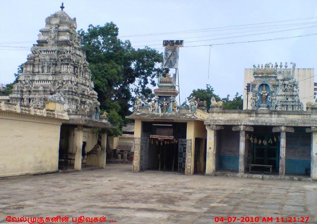 Theertheswarar Siva Temple