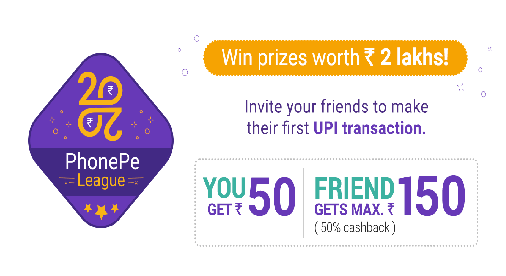 PhonePe Refer & Earn Offer : Rs 50 Referral (Offer Updated)