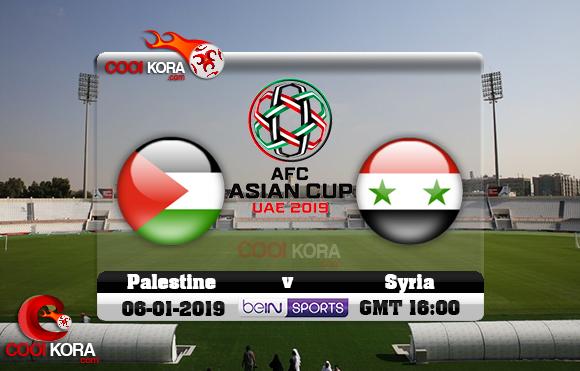 مشاهدة مباراة سوريا وفلسطين اليوم كأس آسيا 6-1-2019 علي بي أن ماكس