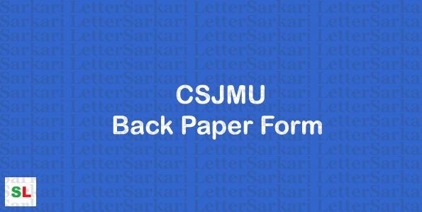 CSJMU Back Paper Form 2019