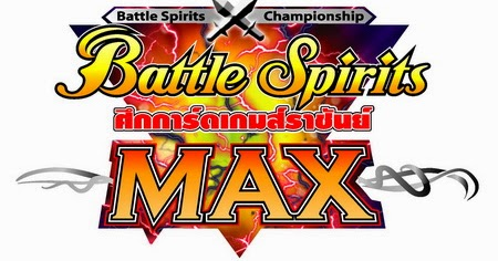 ultimate allstars battlespirits new ideas wiki