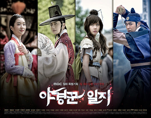 Review: The Night Watchman