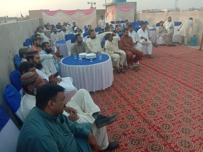 پنجاب ایگز ایسوسی ایشن اجلاس