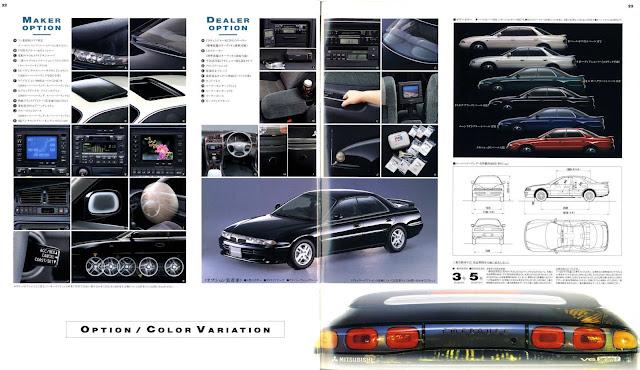 Mitsubishi Emeraude, wyposażenie, JDM