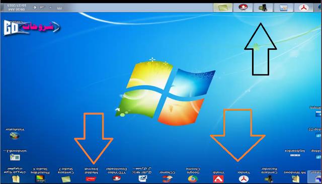 حل مشكلة الشاشة المقلوبة في الكمبيوتر رأسا على عقب