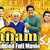 Dayaalu (Manam) Hindi Dubbed Movie Download 2109