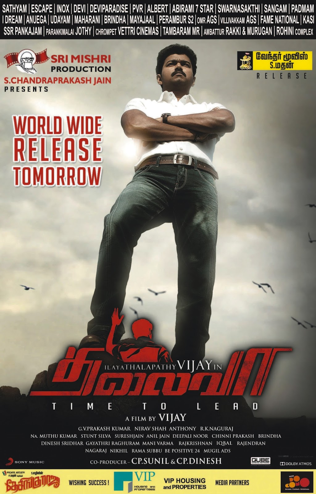 New Tamil Movie Poster Latest Tamil Movie Poster New Movie ...