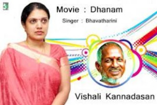Kannanukku Super Hit Song Lyrics By Vishali Kanadasan