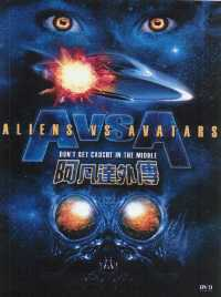 Cowboys and hindi in free download movie full aliens