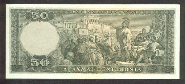https://4.bp.blogspot.com/-3rIYlInc3UM/UJjtG1NgnnI/AAAAAAAAKOg/K2WIDuGUlfg/s640/GreeceP191-50Drachmai-1955-donated_b.jpg