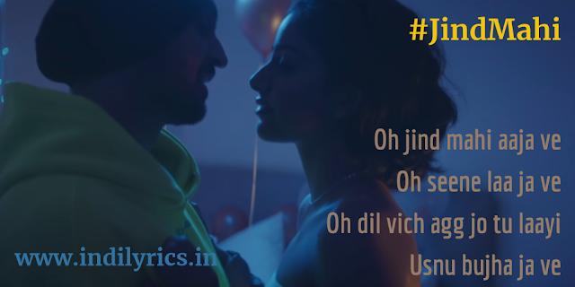 O Jind Mahi Aaja Ve | Diljit Dosanjh ft. Banita Sandhu | Full Audio Song Lyrics with English Translation and Real Meaning Explanation