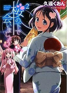 桜の下で会いましょう 第01-02巻 [Sakura no Shita de Aimashou vol 01-02]