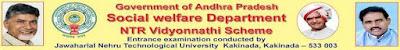 NTR Vidyonnathi Scheme