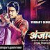 Anjaan TV Serial on Discovery Jeet Star Cast, Wiki, Timing, News, Picture and Others