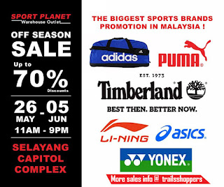 Sport Planet Off Season Sales