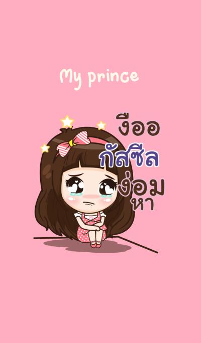 GUSSEAL my prince_N V07