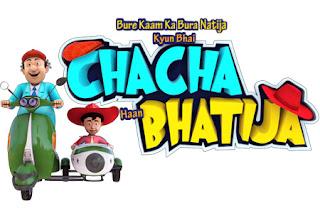 Disney Chacha Bhatija Contest