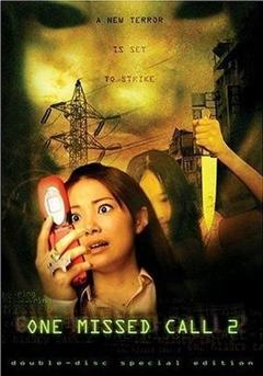Ver Llamada perdida 2 (Chakushin Ari 2) (2005) Online
