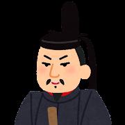 nigaoe_sugawarano_michizane.png