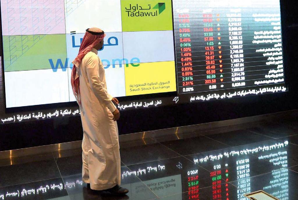 Saudi Stock Exchange