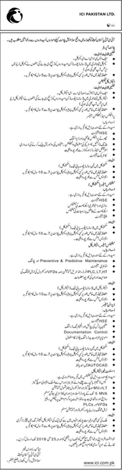Jobs In ICI Pakistan Ltd May 2018