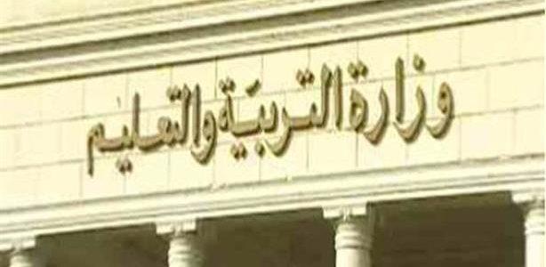 صرح وزير التربية والتعليم بان لم يتم إعادة امتحان اللغة العربية للثانوية العامة 2016 إلا بأمر من النيابة العامة