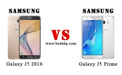 Samsung Galaxy J5 (2016) VS Galaxy J5 Prime