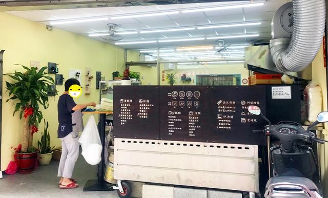 阿耀臭豆腐~板橋新埔捷運站素食