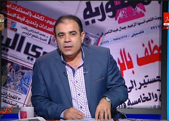 برنامج كلام جرايد 11/2/2018 مجدى طنطاوى كلام جرايد 11/2