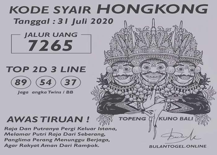 Kode syair Hongkong Jumat 31 Juli 2020 216