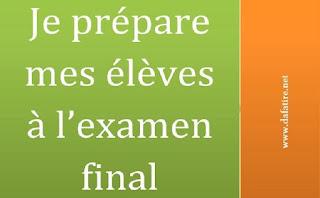 تمارين داعمة في اللغة الفرنسية للسنتين الخامسة والسادسة ابتدائي  مرفقة بالتصحيح