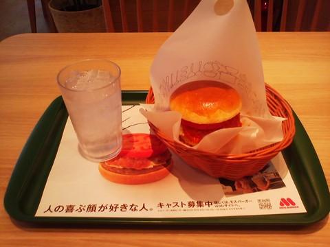 モスバーガー(ソイパティ)¥370-1 モスバーガー稲沢天池店