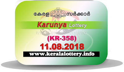 "keralalottery.info, ""kerala lottery result 11 8 2018 karunya kr 358"", 11th August 2018 result karunya kr.358 today, kerala lottery result 11.8.2018, kerala lottery result 11-08-2018, karunya lottery kr 358 results 11-08-2018, karunya lottery kr 358, live karunya lottery kr-358, karunya lottery, kerala lottery today result karunya, karunya lottery (kr-358) 11/08/2018, kr358, 11.8.2018, kr 358, 11.8.18, karunya lottery kr358, karunya lottery 11.8.2018, kerala lottery 11.8.2018, kerala lottery result 11-8-2018, kerala lottery result 11-08-2018, kerala lottery result karunya, karunya lottery result today, karunya lottery kr358, 11-8-2018-kr-358-karunya-lottery-result-today-kerala-lottery-results, keralagovernment, result, gov.in, picture, image, images, pics, pictures kerala lottery, kl result, yesterday lottery results, lotteries results, keralalotteries, kerala lottery, keralalotteryresult, kerala lottery result, kerala lottery result live, kerala lottery today, kerala lottery result today, kerala lottery results today, today kerala lottery result, karunya lottery results, kerala lottery result today karunya, karunya lottery result, kerala lottery result karunya today, kerala lottery karunya today result, karunya kerala lottery result, today karunya lottery result, karunya lottery today result, karunya lottery results today, today kerala lottery result karunya, kerala lottery results today karunya, karunya lottery today, today lottery result karunya, karunya lottery result today, kerala lottery result live, kerala lottery bumper result, kerala lottery result yesterday, kerala lottery result today, kerala online lottery results, kerala lottery draw, kerala lottery results, kerala state lottery today, kerala lottare, kerala lottery result, lottery today, kerala lottery today draw result"