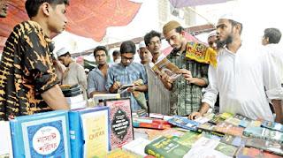 Tradisi Ramadhan di Bangladesh