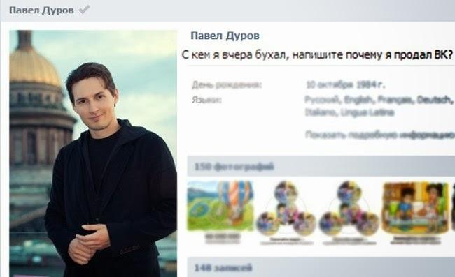 #37, Дуров продал Вконтакте через DHL