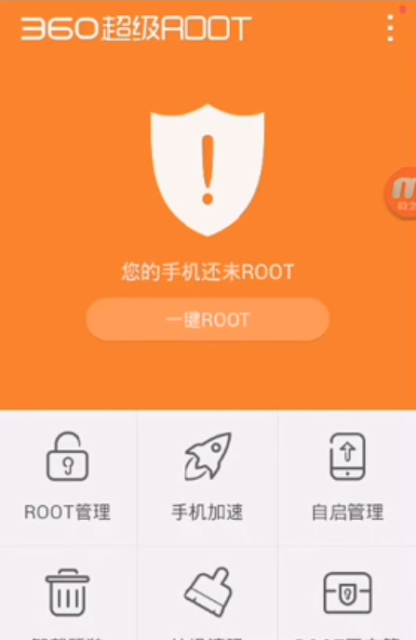 Como Ser Root en el Samsung Galaxy Ace 4 SM G316ML