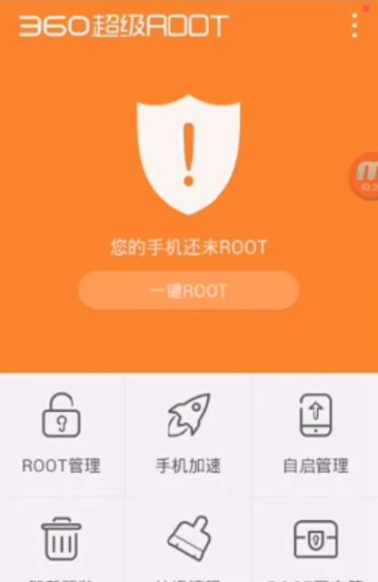 Como Ser Root en el Samsung Galaxy Ace 4 SM-G316M y SM-G316ML