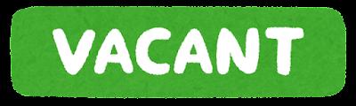 「VACANT」のイラスト文字