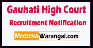 Gauhati High Court Recruitment Notification 2017 Last Date 07-07-2017