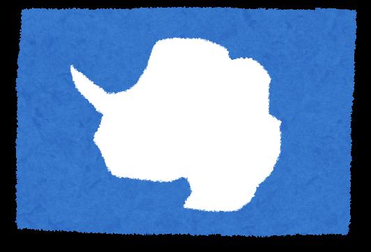 南極大陸の旗のイラスト | かわいいフリー素材集 いらすとや