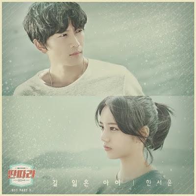 Han Seo Yoon Lost Child