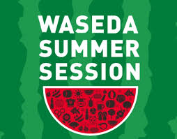 Bachelor Degree] Waseda Summer Session 2019 Japan Studies