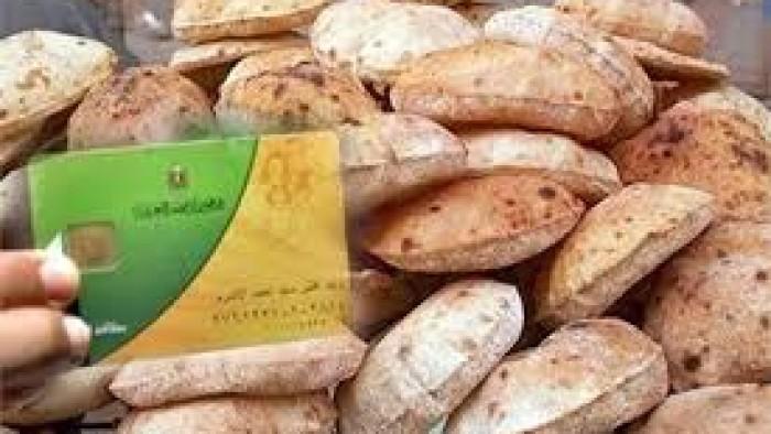 وزير التموين يوضح حقيقة زيادة سعر الخبز المدعم