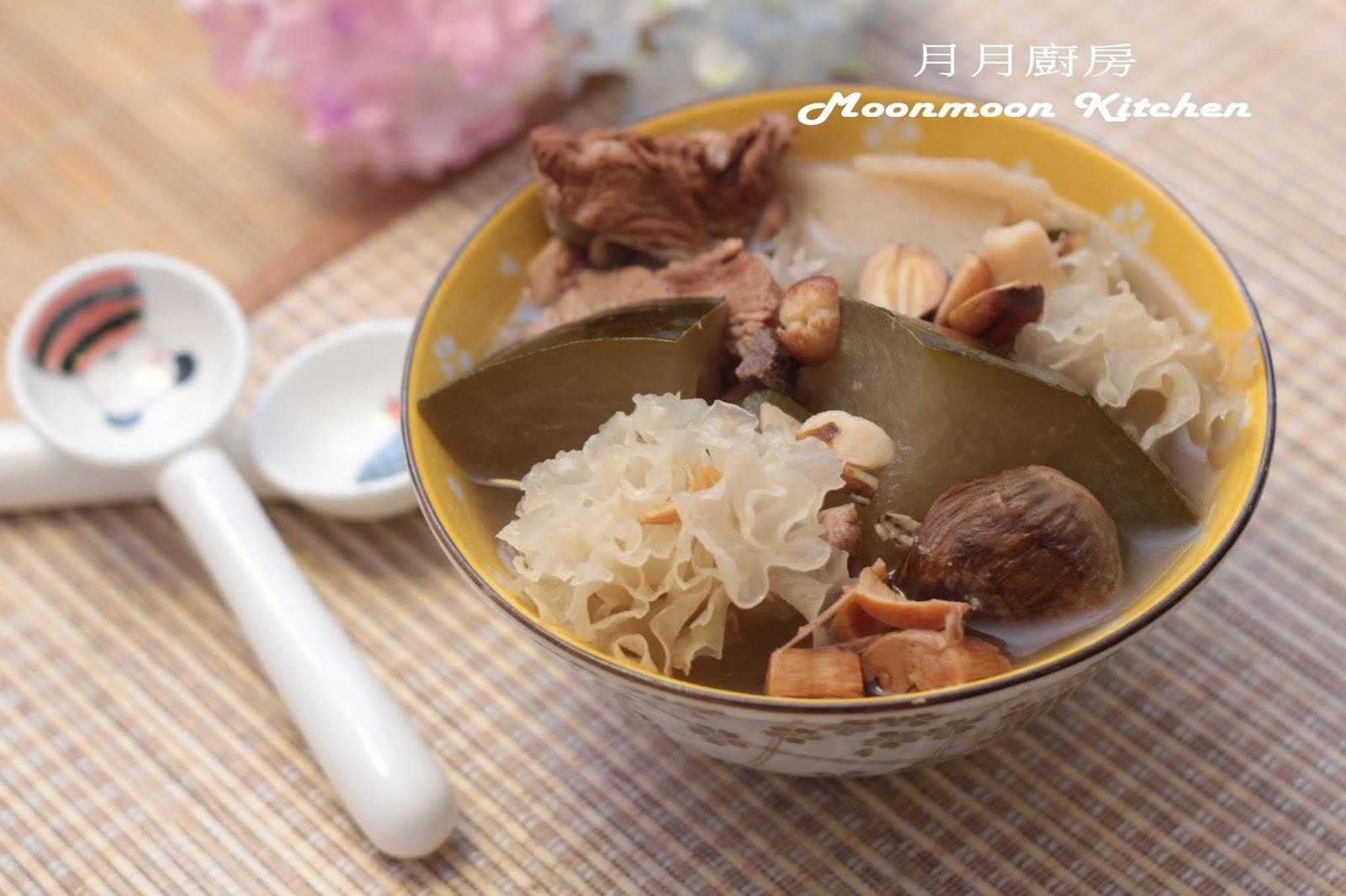 Sandy Mama @ MOONmoon's Kitchen : 食譜~【雪耳冬瓜螺頭唐排湯】